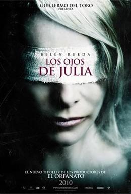 Постер фильма Прозрение (2010)
