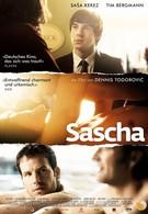 Саша (2010)