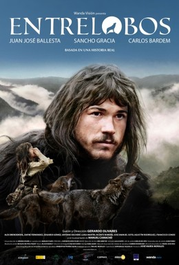 Постер фильма Среди волков (2010)