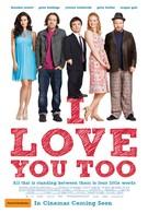 Я тоже тебя люблю (2010)