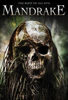Постер фильма Из-под земли (2010)