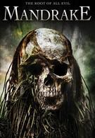 Из-под земли (2010)