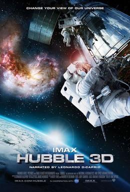 Постер фильма Телескоп Хаббл в 3D (2010)