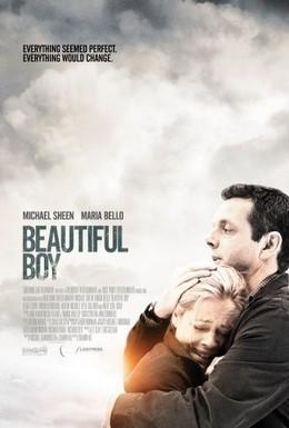 Постер фильма Хороший мальчик (2010)