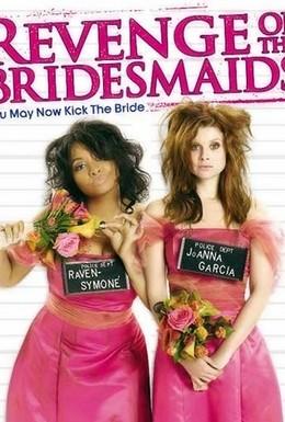 Постер фильма Месть подружек невесты (2010)