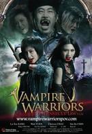 Вампирские войны (2010)