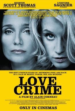 Постер фильма Преступление из-за любви (2010)