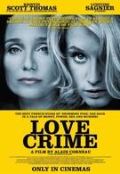 Преступление из-за любви (2010)