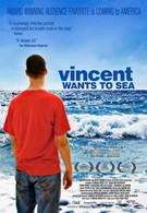 Винсент хочет к морю (2010)