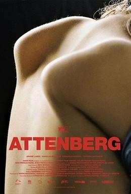 Постер фильма Аттенберг (2010)