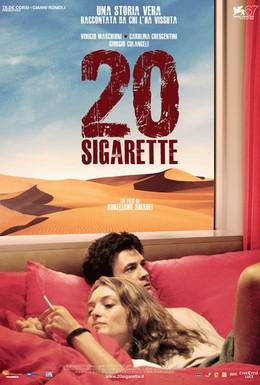 Постер фильма Двадцать сигарет (2010)