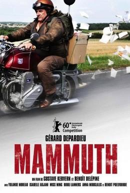 Постер фильма Последний Мамонт Франции (2010)