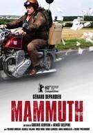 Последний Мамонт Франции (2010)