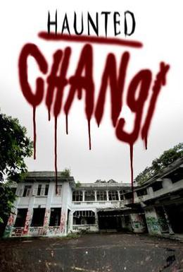 Постер фильма Проклятая больница Чанги (2010)