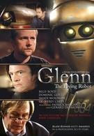 Гленн 3948 (2010)