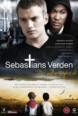 Постер фильма Мир Себастьяна (2010)