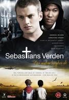 Мир Себастьяна (2010)