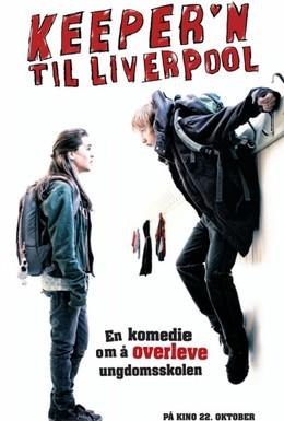 Постер фильма Отважный Ю (2010)