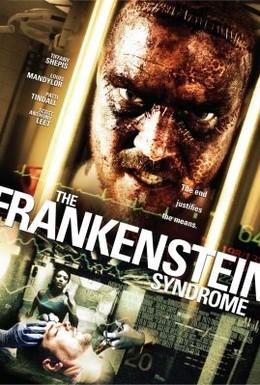Постер фильма Синдром Франкенштейна (2010)