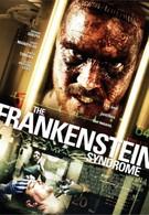 Синдром Франкенштейна (2010)