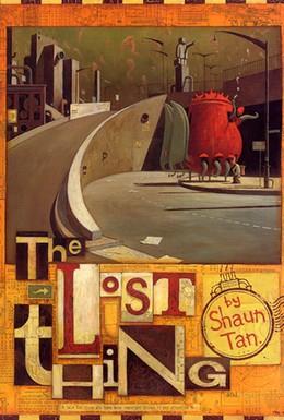 Постер фильма Потеря (2010)