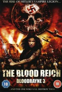 Постер фильма Бладрейн 3 (2011)