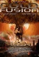 Холодный взрыв (2011)