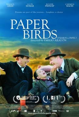 Постер фильма Бумажные птицы (2010)