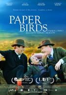 Бумажные птицы (2010)