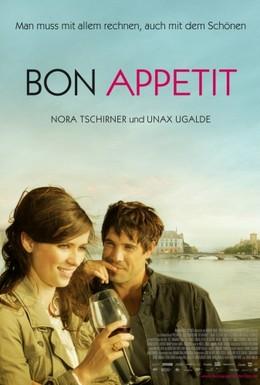 Постер фильма Приятного аппетита! (2010)