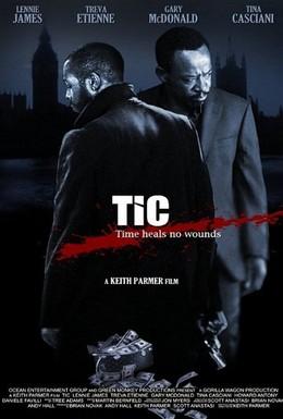 Постер фильма По понятиям (2010)