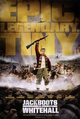 Постер фильма Сапоги на Уайтхолле (2010)