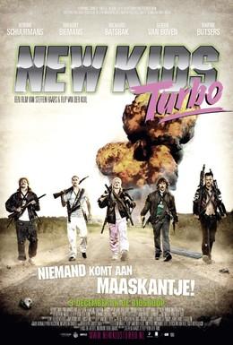 Постер фильма Новые парни турбо (2010)