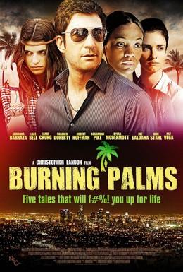 Постер фильма Горящие пальмы (2010)