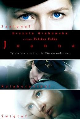 Постер фильма Иоанна (2010)