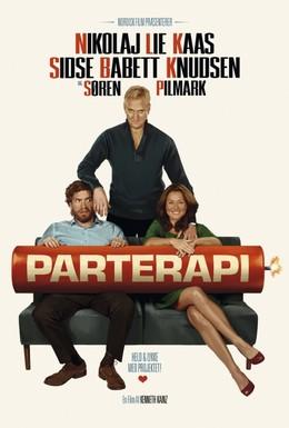 Постер фильма Терапия для пар (2010)