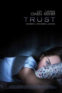 Постер фильма Доверие (2010)