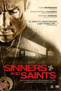 Постер фильма Грешники и святые (2010)