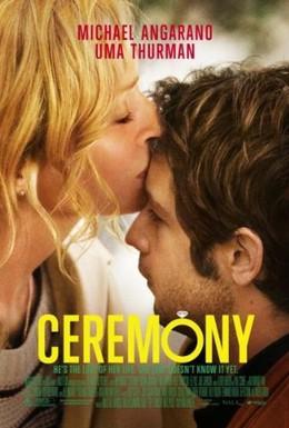 Постер фильма Свадьба (2010)