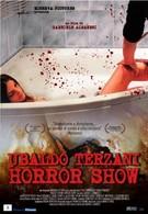 Шоу ужасов Убальдо Терцани (2010)