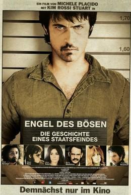 Постер фильма Валланцаска — ангелы зла (2010)