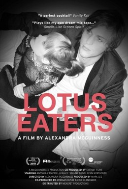 Постер фильма Лотофаги (2011)