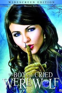 Постер фильма Мальчик, который рассказывал об оборотне (2010)