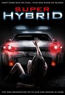 Гибрид (2010)