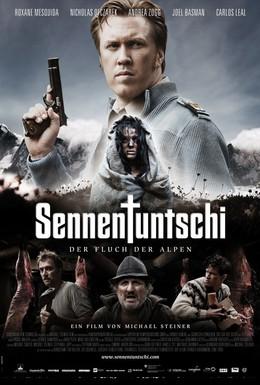 Постер фильма Пастушья кукла (2010)