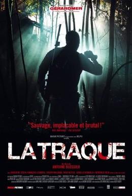 Постер фильма Добыча (2010)