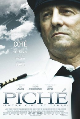Постер фильма Пише: Между небом и землёй (2010)