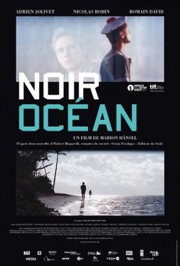 Постер фильма Черный океан (2010)