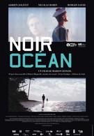 Черный океан (2010)