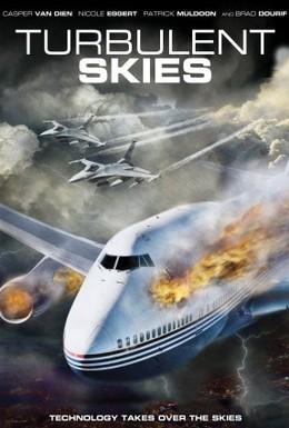 Постер фильма Тревожные небеса (2010)